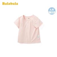 巴拉巴拉宝宝打底衫婴儿t恤男女短袖上衣亲子装一家三口夏
