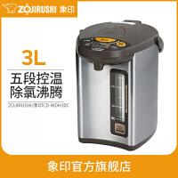 ZOJIRUSHI/象印电热水瓶家用智能不锈钢保温冲奶烧水壶 WDH30C 3L 银棕色