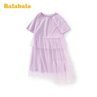 巴拉巴拉童装女童裙子2020新款夏装儿童连衣裙大童网纱蛋糕裙甜美
