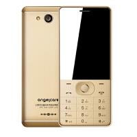守护宝 中兴L880 移动联通 老人手机 学生手机 备用功能 金色