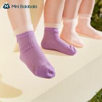 迷你巴拉巴拉女童短袜2021夏款透气轻薄高弹时尚甜美袜子2双装