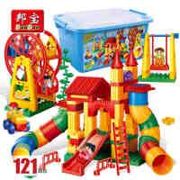 【大颗粒爱上幼儿园 邦宝儿童创意认知管道游乐场益智积木6512