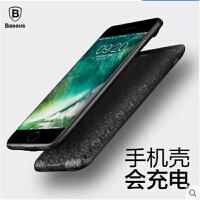 苹果7背夹充电宝电池iPhone7plus专用超薄7P手机壳移动电源七3650毫安充电宝充电宝 移动电源