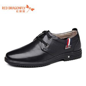 红蜻蜓男鞋2017年春秋新款皮鞋商务休闲系带皮鞋正品真皮低帮鞋