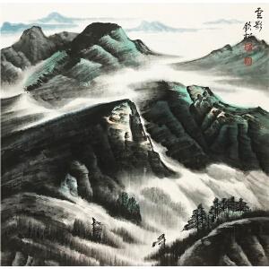 钦松《山水一》著名画家