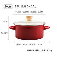 【家装节 夏季狂欢】珐琅 日式大容量汤锅搪瓷锅家用加厚双耳煲电磁炉锅