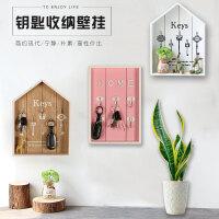 创意钥匙挂钩壁收纳杂物挂架式家用客厅门口挂件置物架墙上装饰品