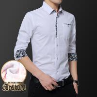 18男士衬衫长袖薄款衬衣修身韩版商务休闲潮流纯色白色秋季寸衫青年加厚印花衬衣加绒