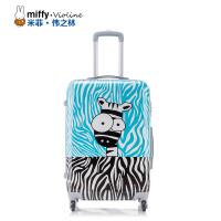 Miffy 米菲拉杆箱万向轮女 20寸登机密码箱时尚24寸行李箱旅行箱