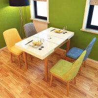 20190403040609779北欧餐桌椅组合实木 简约现代 钢化玻璃 伸缩餐桌多功能带电磁炉