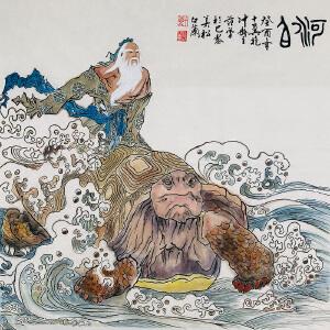 中国美术家协会会员 范曾《河神》DW01