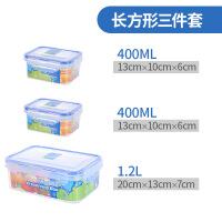 【家装节 夏季狂欢】食品保鲜盒微波炉专用加热上班族带饭的饭盒冰箱密封塑料盖碗水果