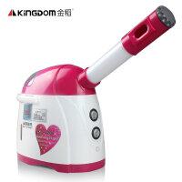 金稻蒸脸器KD-520A 洁面仪 冷热离子喷雾机脸部加湿器洗脸蒸面机器面部美容仪蒸汽仪保湿蒸面器