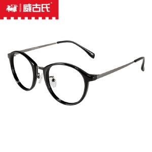 威古氏 近视眼镜架复古潮流男女眼镜框时尚装饰框架眼镜5057