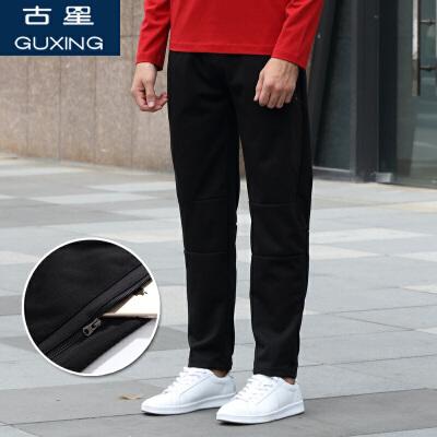 古星春秋新款休闲卫裤运动裤男薄款直筒大码修身拉链口袋古星潮裤