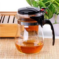 花茶壶飘逸杯 功夫茶具可拆洗内胆泡茶杯水杯茶壶办公杯800ml|