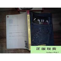 【旧书二手书9成新】ZARA /[西]巴迪亚 著;黄芳、魏微 译 浙江人民出版社9787213043