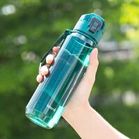 Bianli倍乐大容量运动户外旅行塑料水壶防漏耐摔太空杯子700ML 131139
