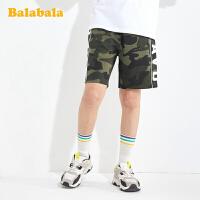 巴拉巴拉童装男童裤子短裤儿童休闲裤夏装薄款中大童运动