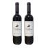威猛绅士干红葡萄酒 750ml/瓶*2瓶装