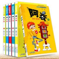 阿衰51-52-53-54-55-56(套6本)漫画派对 漫画书 猫小乐 卡通故事会丛书 卡通故事会丛书 爆笑搞笑幽默