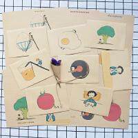 创意牛皮纸信纸信封套装午后小食文艺小清新信笺