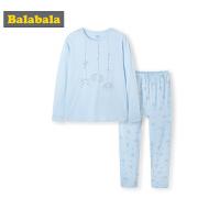 巴拉巴拉男童儿童内衣套装秋衣秋裤大童睡衣保暖长袖棉弹力透气男