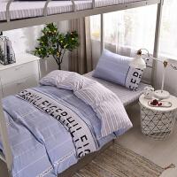 君别宿舍单人三件套学生床上用品被套寝室上下铺床卡通棉床单 0.8m床三件套(床单 被套 枕套)