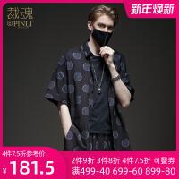 PINLI品立裁魂夏季新款男�b��松嘻哈波�c短袖�r衫上衣BC192313009