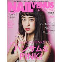 现货 日版 美甲杂志 NAIL VENUS ネイルVENUS 2018年3月号 表纸 山本美月