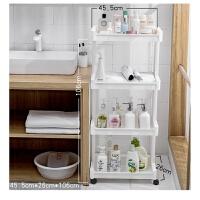 卫浴收纳架洗手间厕所塑料储物脸盆架子马桶落地 (一样高)