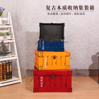 欧式创意木质大号收纳箱复古做旧集装箱创意服装店橱窗装饰道具箱