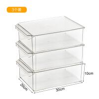 冰箱收纳盒家用食品盒厨房饺子托盘装放鸡蛋的盒子食物置物储藏盒