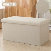 收纳凳子储物凳可坐长方形沙发凳换鞋凳家用收纳箱置物凳家居日用纯色棉麻收纳用品收纳箱