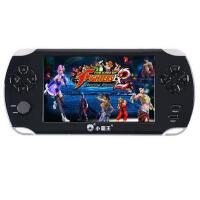 怀旧大屏S9000A小霸王游戏机掌机psp可充电FC掌上游戏机儿童GBA