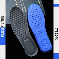 手工真皮牛皮鞋垫男女透气防臭吸汗运动加厚减震软底舒适皮鞋鞋垫
