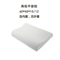 天然乳胶枕头微瑕疵颈椎枕护颈枕儿童乳胶枕芯枕头