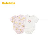 巴拉巴拉新生婴儿儿衣服宝宝连体衣睡衣爬爬服满月服文艺风两件装
