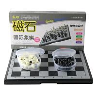 磁石国际象棋带磁性折叠棋盘套装初学者成人大号儿童益智玩具棋