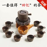 林仕屋全自动粗陶茶具 陶制防烫泡茶器 整套功夫茶具石磨套装CBT5690