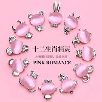 十二生肖纯银项坠O型链子镶嵌粉色石头时尚青春款颈饰品项链