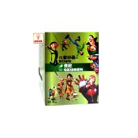动画片 儿童动画梦幻世界 索尼电影经典套装 9DVD
