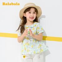 巴拉巴拉童装女童衬衣儿童夏季2020新款小童宝宝衬衫碎花上衣纯棉