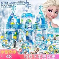 乐高积木女孩系列冰雪奇缘迪士尼公主城堡儿童游乐园别墅拼装玩具