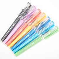 直液式走珠笔韩国创意可爱小清新中性笔彩色签字笔 学生文具用品