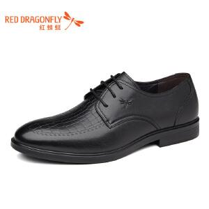红蜻蜓男鞋 2017新款时尚舒适系带商务休闲男皮鞋