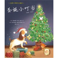 绘本大师的儿童诗:圣诞小叮当 (美)布朗,(意)帕莎卡鲁普罗 绘,唐米 9787556029778