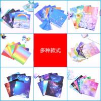 彩色正方形碎花千纸鹤折纸花纹彩纸印花手工纸儿童折纸材料 卡纸