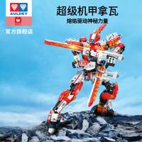 铠甲勇士超级机甲拿瓦茨纳米机器人积木维思奥迪双钻儿童人偶玩具