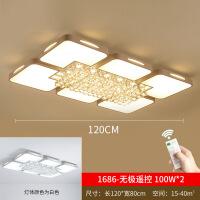 客厅灯 水晶灯 长方形水晶灯客厅灯长方形LED 吸顶灯卧室灯简约现代大气创意家用大灯具